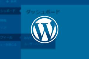 WordPressの管理メニューに自身のユーザーページへのリンクを追加する