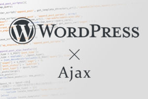 WordPressの記事一覧においてAjaxで記事を追加読み込みする