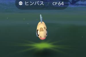 ポケモンGOプレイログ【4】Pokémon GO Safari Zone in 横須賀 初日