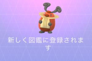 ポケモンGOプレイログ【28】シンオウ地方ポケモン一部開放開始