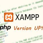 XamppのPHPを5から7にアップデート